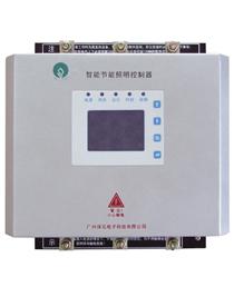 SL系列智能照明节能控制器