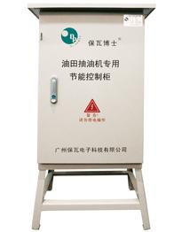 产品油田抽油机专用节能控制柜的缩略图展示